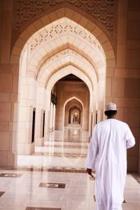 Oman Moschee - Reise Sultanat Oman